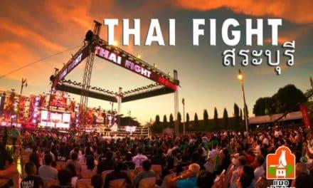 การแข่งขันมวยไทยโลก THAI FIGHT จังหวัดสระบุรี