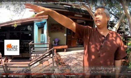 เยี่ยมชม อาณาจักร ของ พี่อ๊อด วัชระ ประยูรคำ ประติมากร เบอร์ต้นๆ ของแผ่นดินไทย