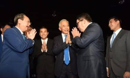 """พรรคพลังประชารัฐ(พปชร.) จัดงาน ระดมทุน  """"ประเทศไทยหนึ่งเดียว"""""""