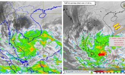 อุตุฯ เผย พายุปาบึกขึ้นฝั่ง ค่ำวันที่ 4 ม.ค. จะมีฝนหนักถึงหนักมาก