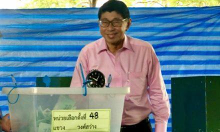"""""""วิษณุ"""" ปลุก คนไทยใช้สิทธิ ระบุ กม.ไม่ได้กำหนด พรรคอันดับ1 มีสิทธิจัดตั้งรบ.ก่อน"""
