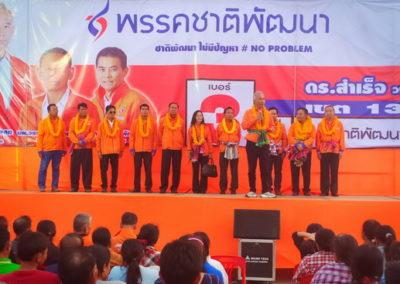 ลูกศิษย์ หลวงพ่อคูณ ดร.สำเร็จ วงษ์ศักดา เขต 13 เบอร์ 3 มาวันนี้สวมเสื้อ สีส้ม พร้อมอาสารับใช้พี่น้องชาวโคราช