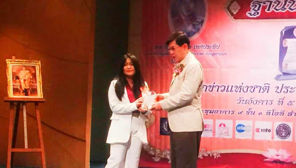 นายทวีชัย เจาวัฒนา ได้รับเกียรติ รางวัลช่างภาพสื่อมวลชนดีเด่นแห่งปี 2562จาก สมาคมสมาพันธ์นักข่าว(ประเทศไทย)
