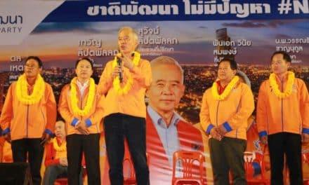 """""""สุวัจน์""""ชวนคนไทย ออกมาใช้สิทธิ์ ทะลุ 51 ล้านคน รับรองประเทศไทยไม่มีขาดทุน"""