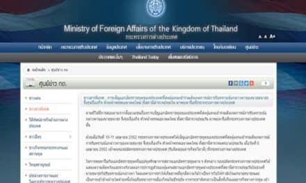 กต.ชี้แจงผลหารือกับเอกอัครราชทูตของประเทศที่ส่งผู้แทนร่วมสังเกตการณ์คดี'ธนาธร'