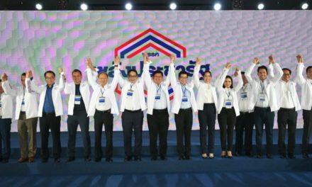 'พปชร.' จัดตั้งรัฐบาลได้แล้ว ส.ส.เกิน 250 เสียง เข้าเส้นชัยชนะ 'เพื่อไทย'