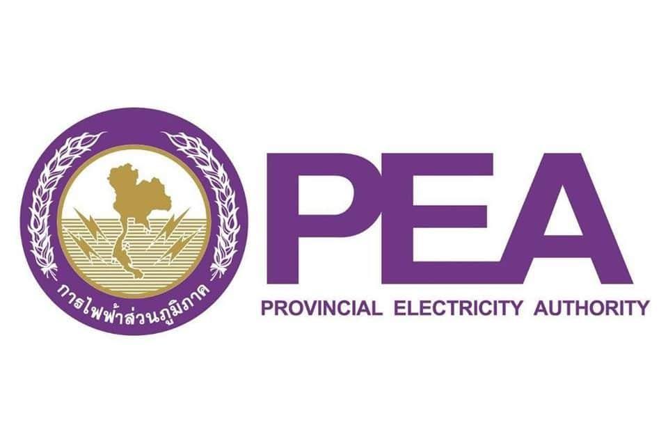 PEA ชี้แจงค่า Ft และค่าไฟฟ้าช่วงหน้าร้อน