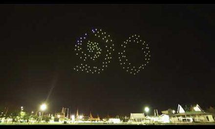 เชิญชวนประชาชนร่วมชม การแสดงการบินโดรน เพื่อเทิดพระเกียรติ ในพระราชพิธีราชาภิเษก