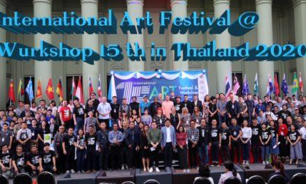 เพาะช่าง จัดสัมมนาทัศนศิลป์และนิทรรศการนานาชาติ ครั้งที่ 15 ยิ่งใหญ่อลังการ !!!