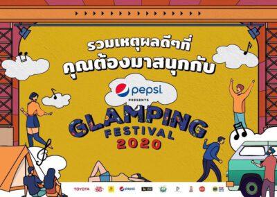 """""""หัวหินเมืองแห่งความสุข นัดแรก 23-24 ต.ค.  กางเต็นท์ชมดนตรี แบบ gamble ทรูอารีน่า หัวหิน Glamping festival 2020"""
